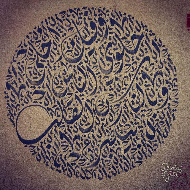 ~..وَفيك أحلى حَلاوى الناس وبالنار القَلب يَكبر: مدينة صور..~🔥آل حلاوي@ (Tyre, Lebanon)