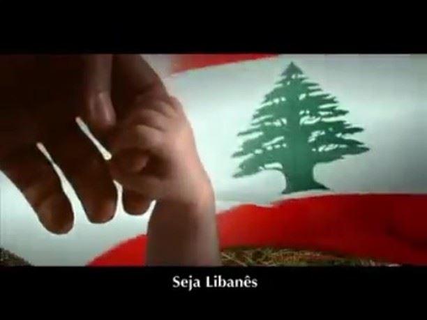 Nunca é demais compartilhar este emocionante vídeo da Fundação Maronita...