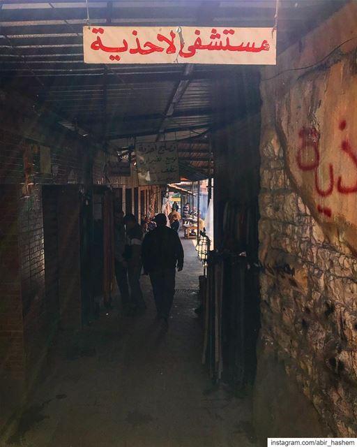 عندما قررت الانتقال للسكن في الجنوب قضاء النبطية، بدأت بإعادة اكتشاف هذه ال (Nabatieh Governorate)