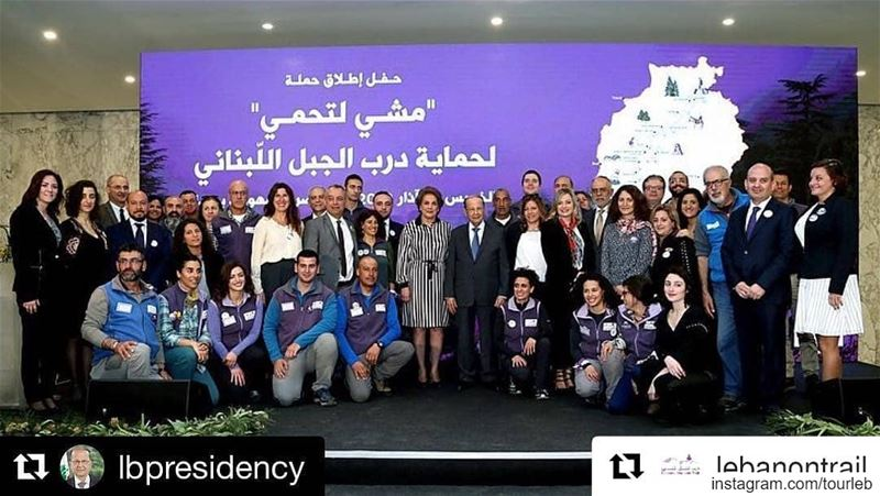 This outstanding initiative led by amazing people is the pride of every... (Presidential Palace)