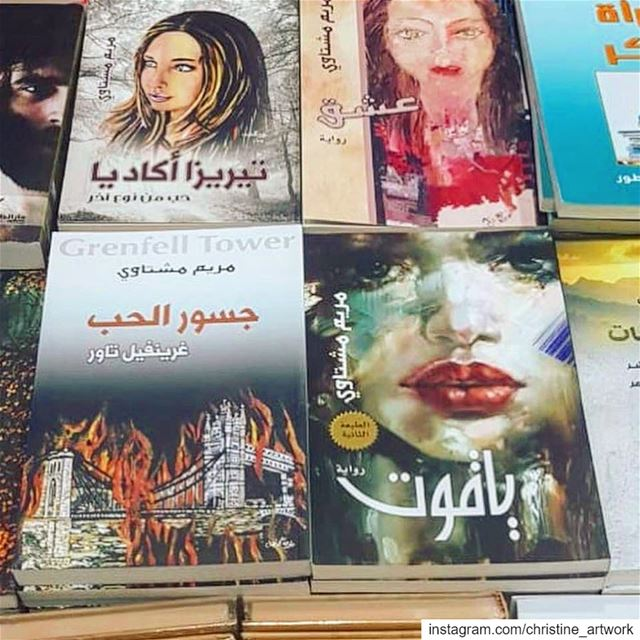 The two novels of my best friend @mariammichtawi @daralmoualef On display...