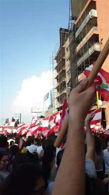 جل الديب - لبنان ينتفض