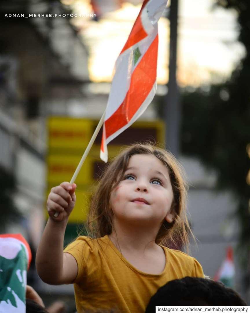 من عكار كل الحب ♥ revolution socialism love communism freedom ... (حلبا عاصمة عكار)
