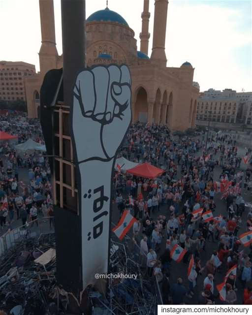 There is no going back! Nothing will stop us! We will grow stronger...... (Beirut, Lebanon)