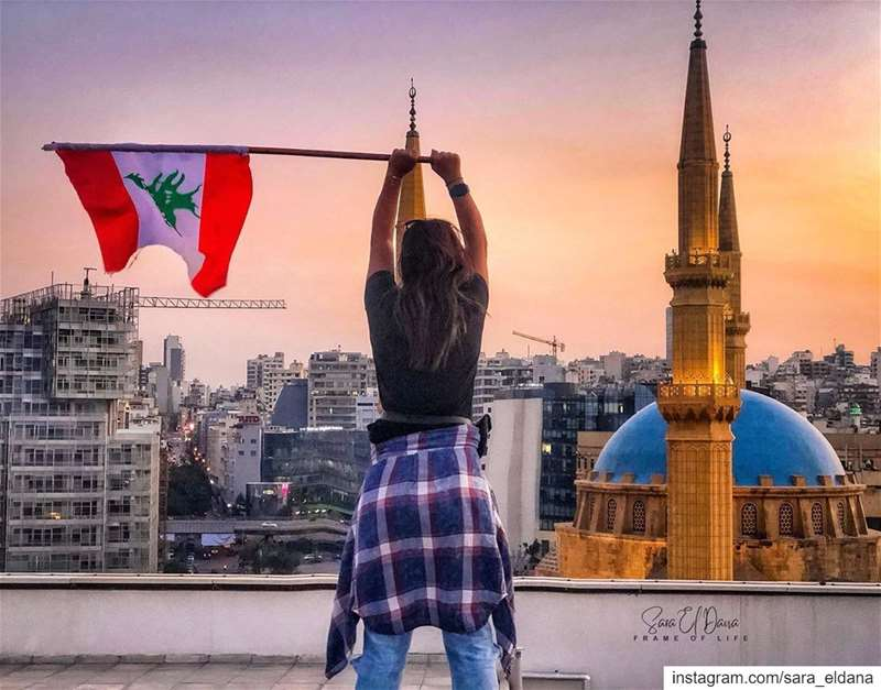 Happy Independence Day Everyone! ❤️🌲❤️ (Beirut, Lebanon)