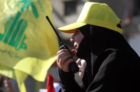 Hizbollah Security Woman