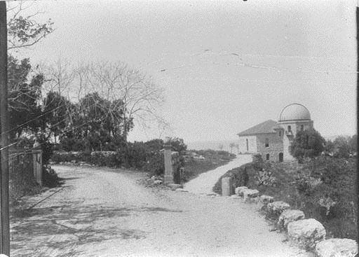 AUB Lee Observatory and Entrance to Marquand House  1890s